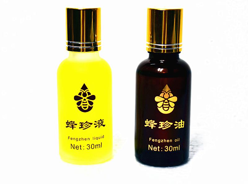 蜂珍液+蜂珍油